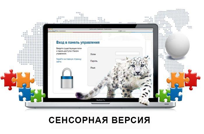 НБ ФГБОУ ВО Ижевская ГСХА